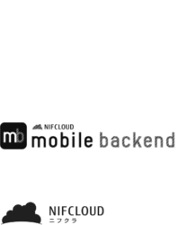 ニフクラ mobile backend