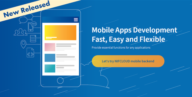 New English website for NIFCLOUD mobile backend