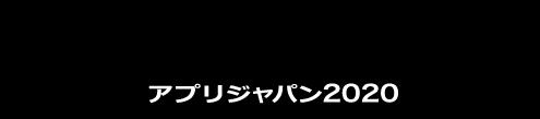 BLACK_APPS20-Logo.png