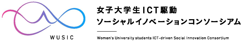 wusic_logo_horizontal.png
